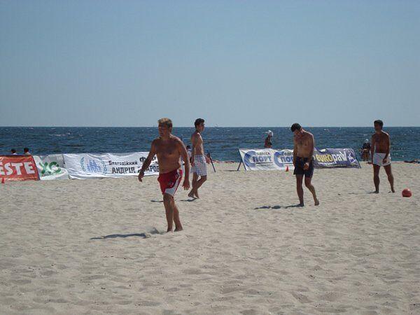 Футбол на RPT Одесса