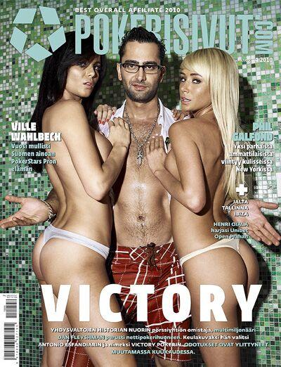 Антонио Эсфандиари с коллегами из Victory Poker