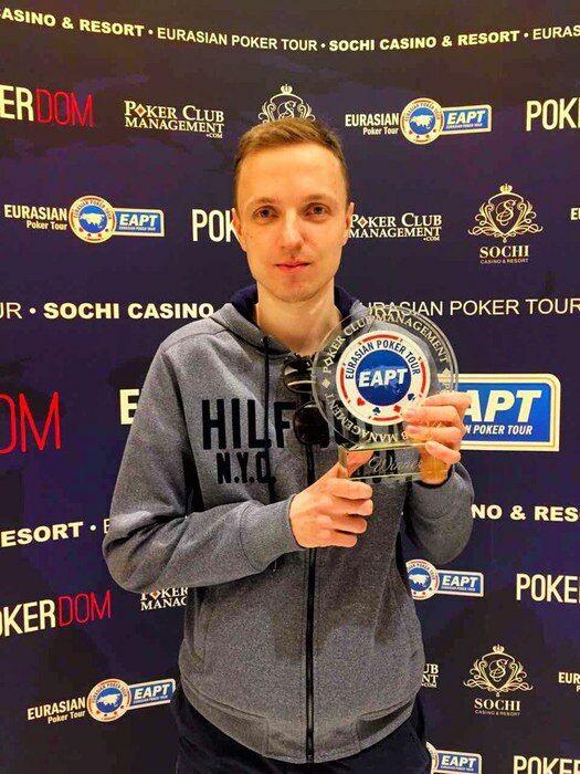 Победитель главного турнира серии - Сергей «serjiofx» Чанцев