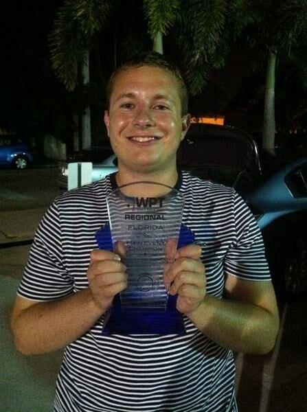И еще один трофей...