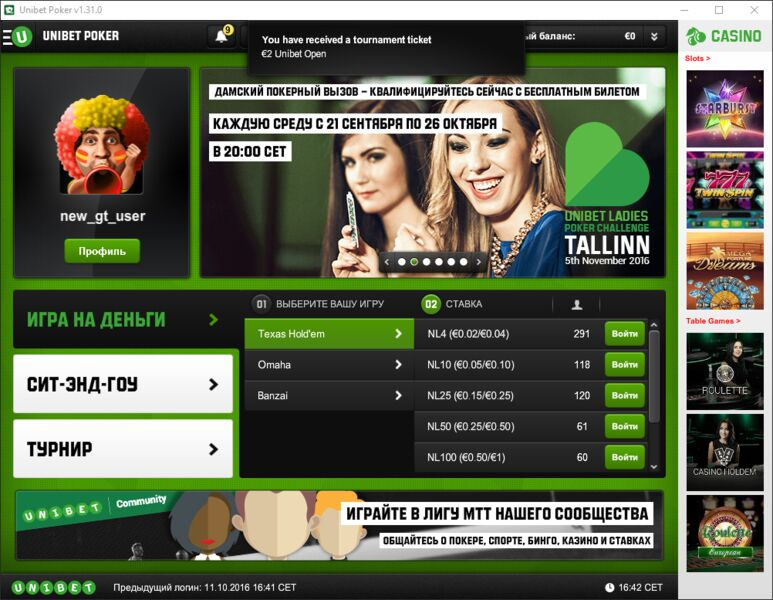 Онлайн казино максимум