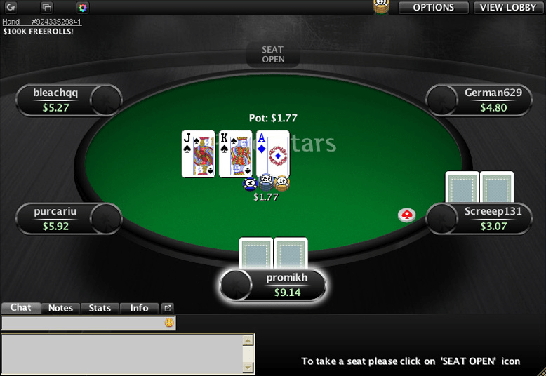 Тема Nova из стандартного набора PokerStars