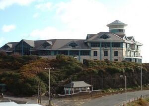 Офис PokerStars на острове Мэн